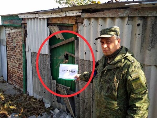 Photo d'une annexe touchée à Staromikhaïlovka