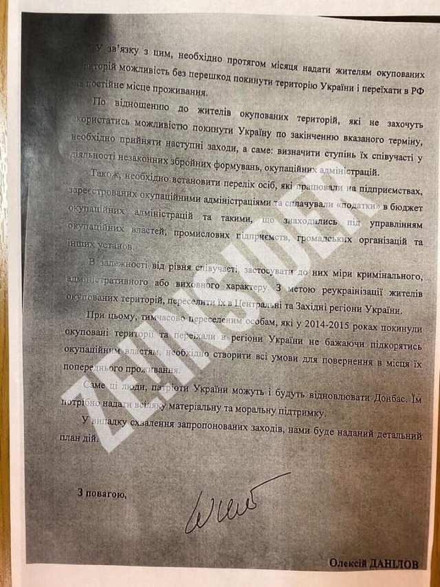 Plan de déportation de la population du Donbass