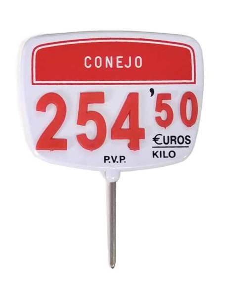 Cartel Combi 2020