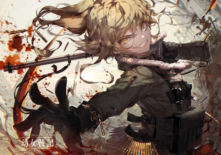 Rot in Hell by Kawacy on Deviantart, Inspirational Artist - Don Corgi