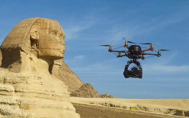 Air Pano en Egipto