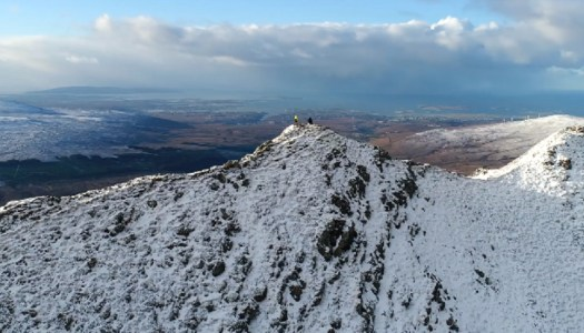 Watch: Mount Errigal's spectacular scenery as you've never seen it before