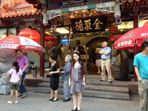 Đây là cô bạn Zhang Yu Jia Nhìn giống nàng Mona Lisa
