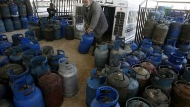 """Photo of """"الاقتصاد"""" توضح حقيقة وجود أزمة غاز   في قطاع غزة"""