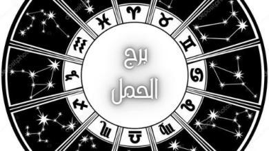 Photo of جاكلين عقيقي توقعات برجك الحمل اليوم الثلاثاء 19/1/2021
