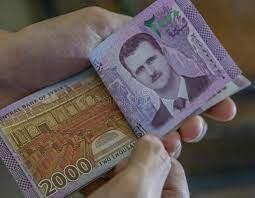 أسعار العملات في سوريا بعد إغلاق يوم الخميس