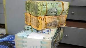 الريال اليمني يهبط لمستوى متدني جديد أمام الدولار