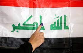 مسؤولة أممية تحذر من تزوير انتخابات العراق