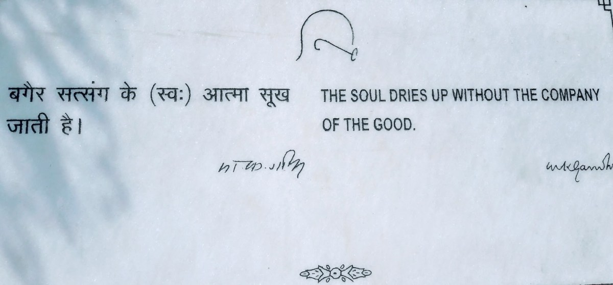 Inscriptions at Memorial site of Mahatma Gandhi
