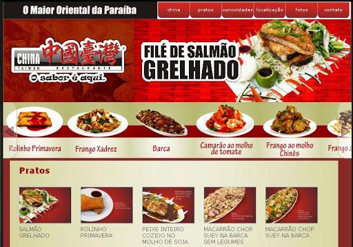 CHINA 252520TAIWAN Restaurante Chinês em João Pessoa, Endereço e Telefone