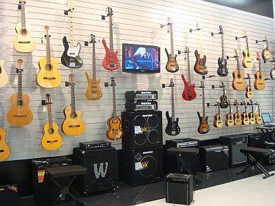 Lojas-Online-de-Instrumentos-Musicais