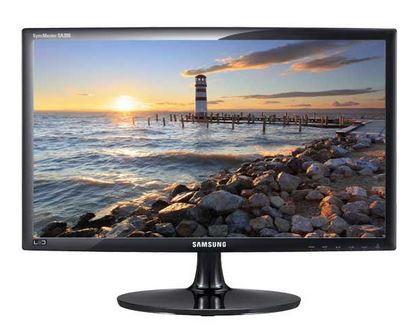 Preços-de-Monitor-LED-Para-Computador-No-Ponto-Frio