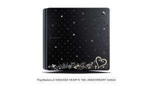 ps4-collector-kingdom-hearts-15th
