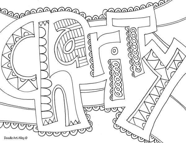 word coloring pages # 4
