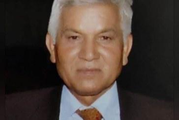 वरिष्ठ समाजसेवी व पूर्व प्रधान भगवती प्रसाद जुयाल के निधन पर क्षेत्र में शोक की लहर
