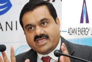 अडानी एंटरप्राइजेज के खिलाफ धोखाधड़ी मामले में दर्ज की FIR