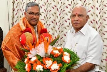 मुख्यमंत्री ने बुधवार को बेंगलुरु में कर्नाटक के मुख्यमंत्री से भेंट की