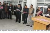 10वें राष्ट्रीय मतदाता दिवस : मुख्य सचिव द्वारा समस्त अधिकारियों को शपथ का वाचन कराया गया
