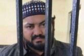 ननकाना साहिब में तोड़फोड़ का मुख्य आरोपी इमरान गिरफ्तार