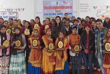 अल्मोड़ा: जिला स्तरीय युवा सांस्कृतिक कार्यक्रम का आयोजन