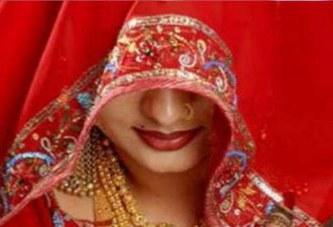 हरिद्वार: शादी के बाद सामने आई दुल्हन की हकीकत, किया चौंकाने वाला खुलासा