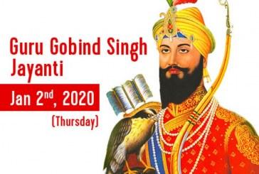 गुरू गोविन्द सिंह की जयन्ती के अवसर पर प्रदेशवासियों को मुख्यमंत्री ने बधाई व शुभकामनाएं दी