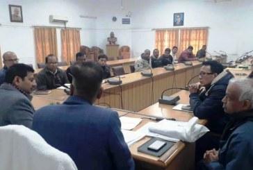 हरिद्वार: एडीएम (एफ) की अध्यक्षता मे रोशनाबाद कलेक्ट्रट सभागार में जनता मिलन का हुआ आयोजन