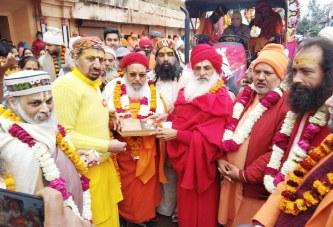 हरिद्वार:रामानन्दाचार्य भगवान की 720वीं जयन्ती समारोहपूर्वक मनायी गयी