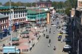 केंद्रीय मंत्रियों का जम्मू और कश्मीर दौरा