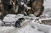 बारिश और बर्फबारी 3 दिन शीतलहर की चेतावनी : कंप्लीट रिपोर्ट