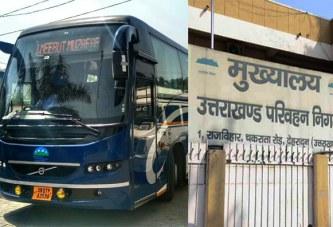 मुख्यमंत्री ने परिवहन निगम के कर्मचारियों को समय पर वेतन भुगतान के भी निर्देश दिये