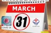 31 मार्च को अब नहीं चलेगे वाहन, गृह मंत्रालय ने लगाई रोक