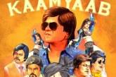 Kaamyaab movie review: Sanjay Mishra is faultless as Sudheer