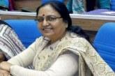 राज्यपाल ने पीएम केयर फंड में अपने एक वर्ष के वेतन का लगभग एक तिहाई भाग 14 लाख रुपए दान किया