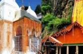 श्री विश्वनाथ माँ जगदीशिला की डोली केवल विशोन पर्वत पर ही 1 जून 2020 को अपने स्थान ग्राम सभा ढुंग बजियालगांव में रहेगी