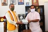 मुख्यमंत्री एवं आयुष मंत्री ने आयुष रक्षा किट के वितरण कार्यक्रम का शुभारंभ किया