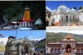 चारधाम यात्रा व धार्मिक गतिविधियों को कोरोना के बचाव के संसाधनों सहित संचालित किये जाने की उठी मांग