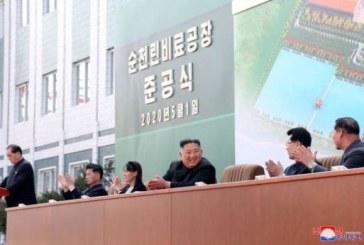 कोविड-19: किम जोंग उन के सामने आते ही शुरू हो गई गोली-बारी