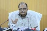 मुख्य सचिव: ग्रामीण अर्थव्यवस्था की मजबूती के लिए प्रदेश में 11 नए ग्रोथ सेंटरों को मंजूरी