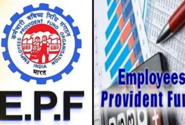 भारत सरकार द्वारा ईपीएफ में दी गई छूट का लाभ लें संस्थान: मुख्यमंत्री त्रिवेन्द्र