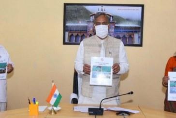 मुख्यमंत्री ने ग्राम्य विकास एवं पलायन आयोग टिहरी की रिपोर्ट का विमोचन
