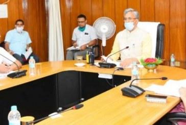 मुख्यमंत्री: 'जल जीवन मिशन' के तहत होने वाले कार्यों को शीर्ष प्राथमिकता में रखा जाय