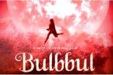 Anushka Shares First Look Of 'Bulbbul'