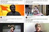 भारतीयविचारमंच,नागपुरएवंअक्षरवार्ताअंतर्राष्ट्रीयशोधपत्रिका द्वारासंत साहित्य पर तीनदिवसीयराष्ट्रीयवेबिनार आयोजित