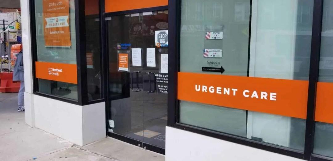 commercial door repair,emegency door repair,door repair NYC
