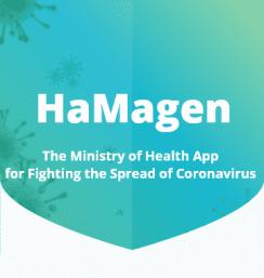 HaMagen