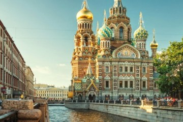 Celébrate Rusia