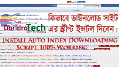 Photo of AutoIndex Php Download Site Script Install