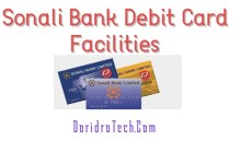 Photo of Sonali Bank Debit Card Facilities