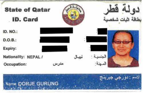 Qatar ID/Residence Permit.